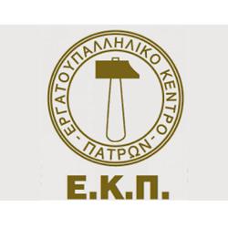 ergatiko_kentro